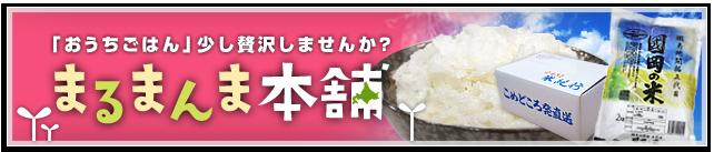 バナー大_背景透過(2).png